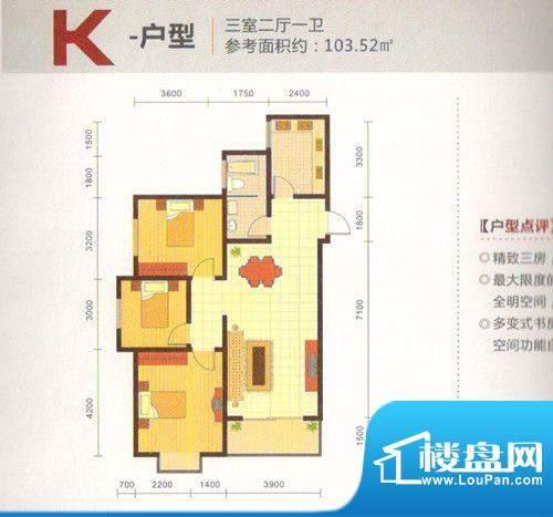 金一华府二期K户型图面积:103.52m平米