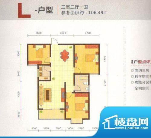 金一华府二期L户型图面积:106.49m平米