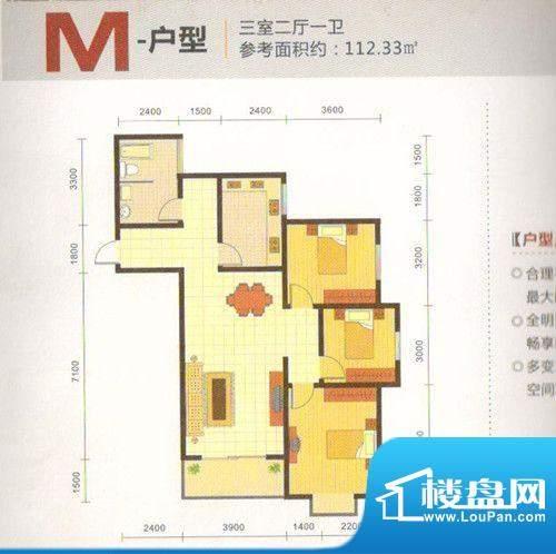 金一华府二期M户型图面积:112.33m平米