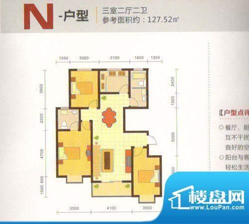 金一华府二期N户型图面积:127.52m平米