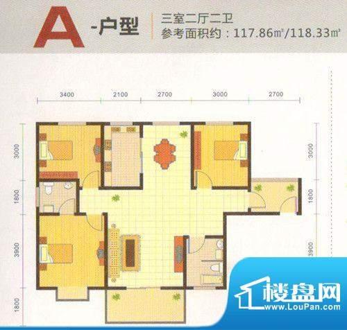 金一华府二期A户型图面积:118.33m平米