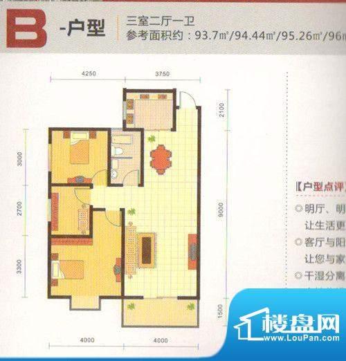 金一华府二期B户型图面积:98.00m平米