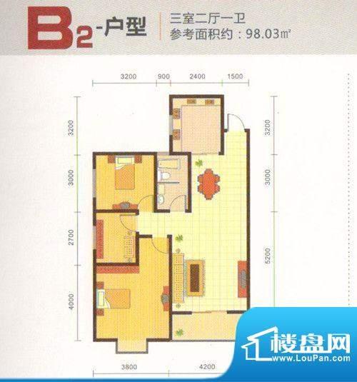 金一华府二期B2户型面积:98.03m平米