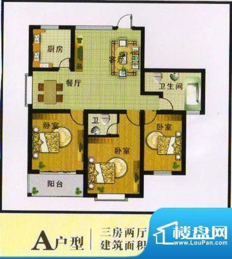 锦程名苑二期A户型图面积:118.00m平米