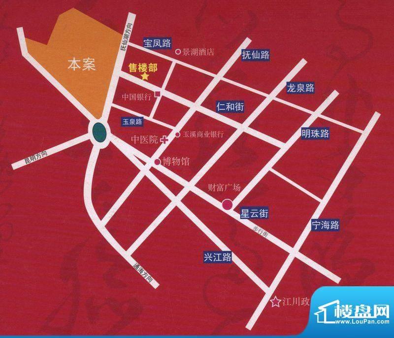 古滇国城交通图
