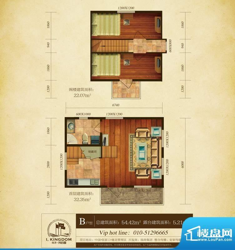 瑞涛·我的国B户型 面积:54.42m平米