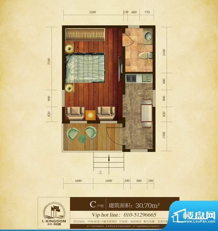 瑞涛·我的国C户型 面积:30.70m平米