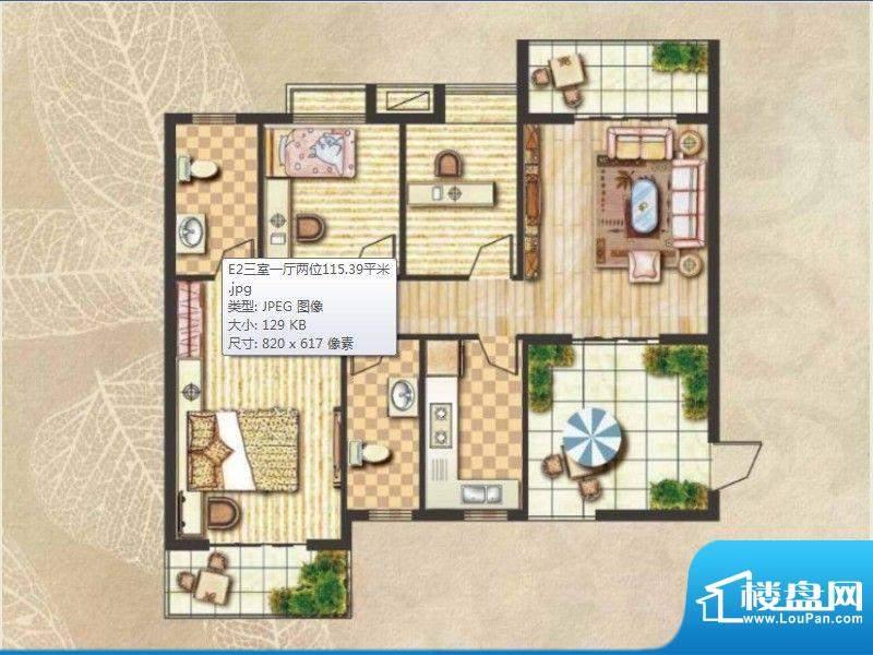 昊城景都E2户型 3室面积:115.39m平米