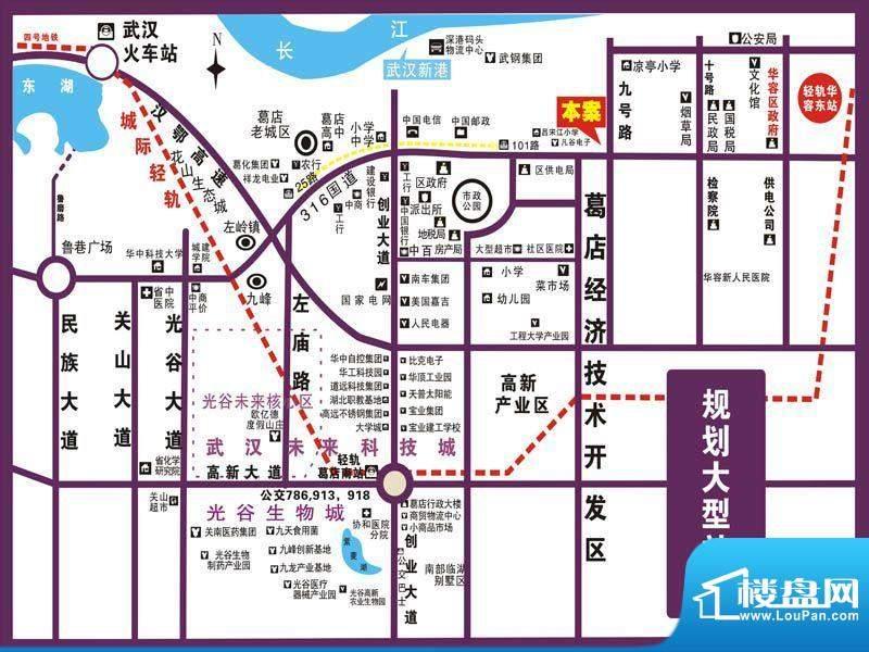 光谷桂花城区位示意图