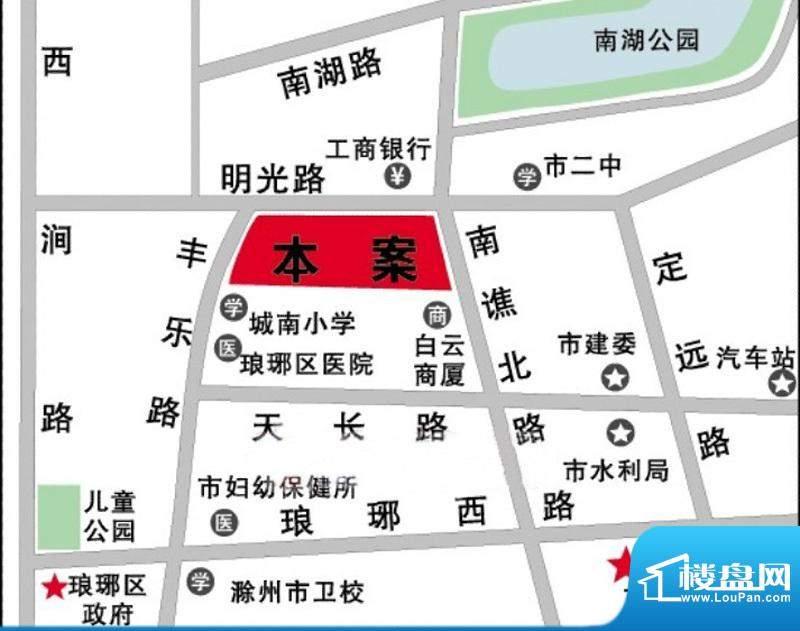 泰鑫·中环国际广场交通图