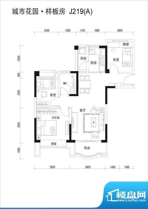 碧桂园城市花园J219面积:172.17m平米