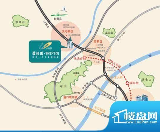 碧桂园城市花园交通图
