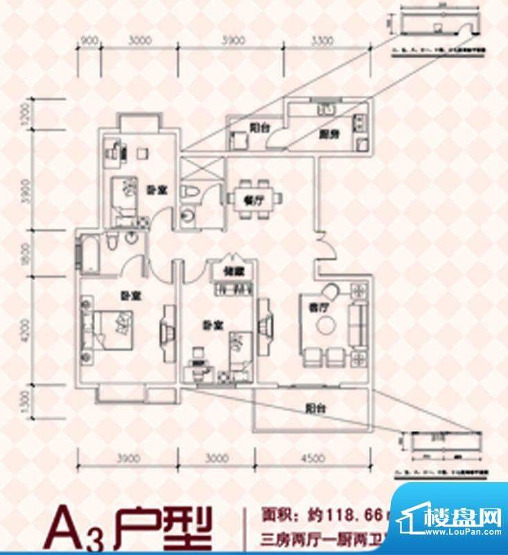 翰林名都三期A3 3室面积:118.66m平米