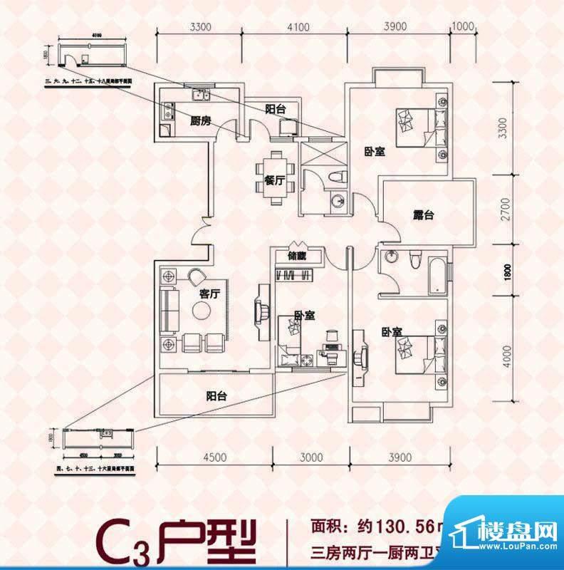翰林名都三期C3 3室面积:130.56m平米
