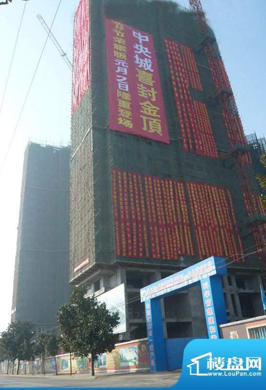 咸宁中央城交通图