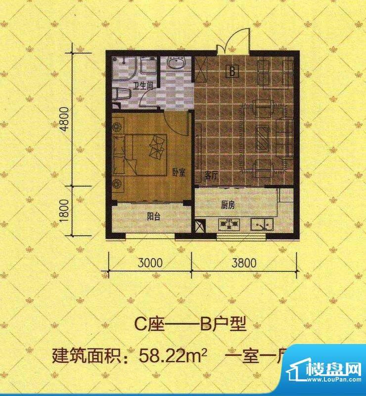 万豪·国际花园C座—面积:58.22m平米