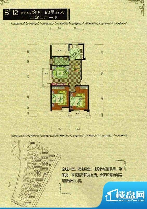 御龙山语湾B12新 2室面积:96.00m平米