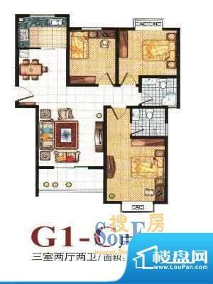 秦正华庭照片 3室2厅面积:132.77m平米