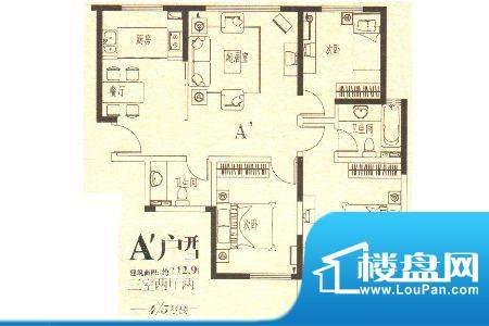 龙城国际4 3室2厅2卫面积:112.90m平米