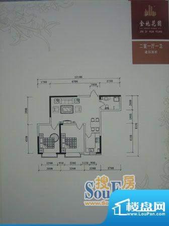 金地花园户型图 2室面积:0.00m平米