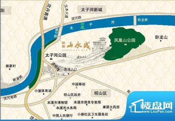 绿地·山水城交通图
