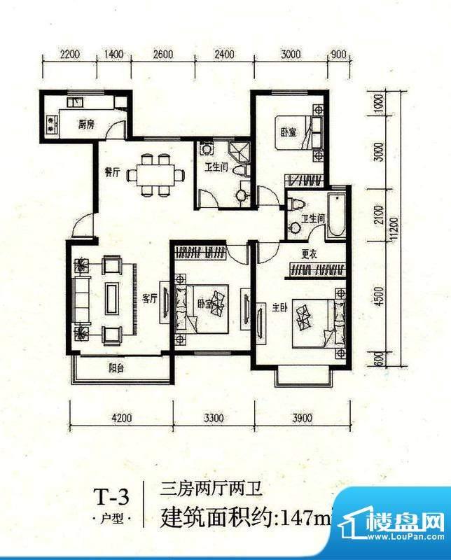绿地·山水城T3 3室面积:147.00m平米