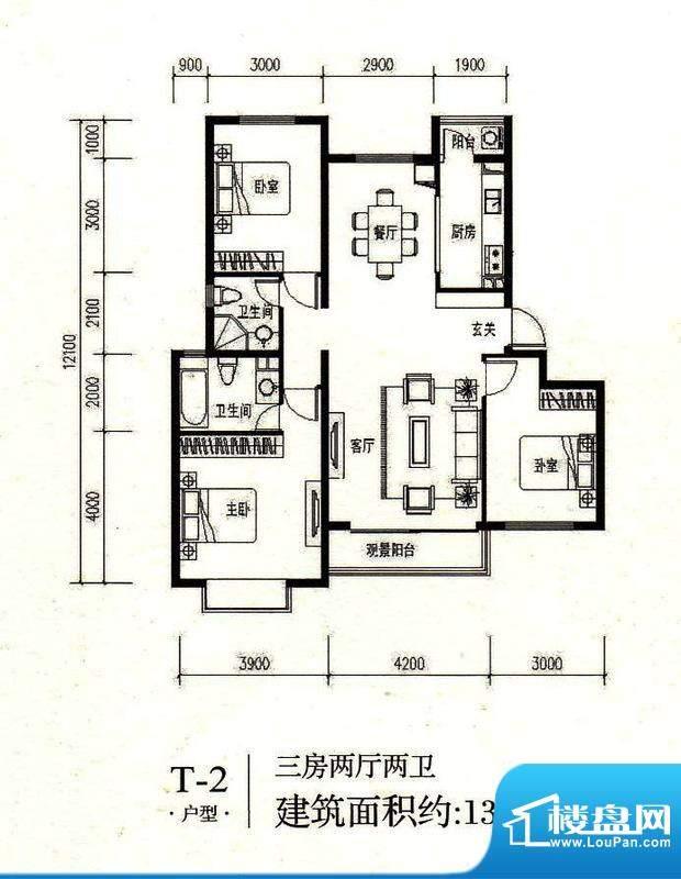 绿地·山水城T2 3室面积:130.00m平米