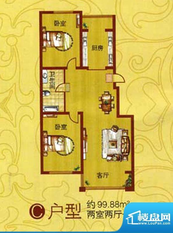 富祥家园C 2室2厅1卫面积:99.88m平米