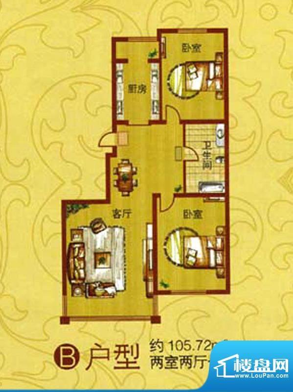 富祥家园B 2室2厅1卫面积:105.72m平米