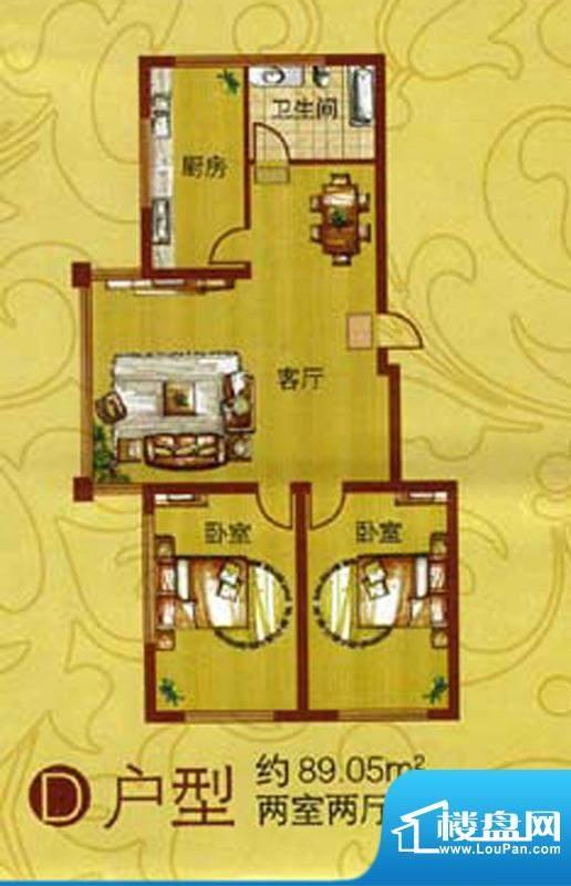 富祥家园D 2室2厅1卫面积:89.05m平米