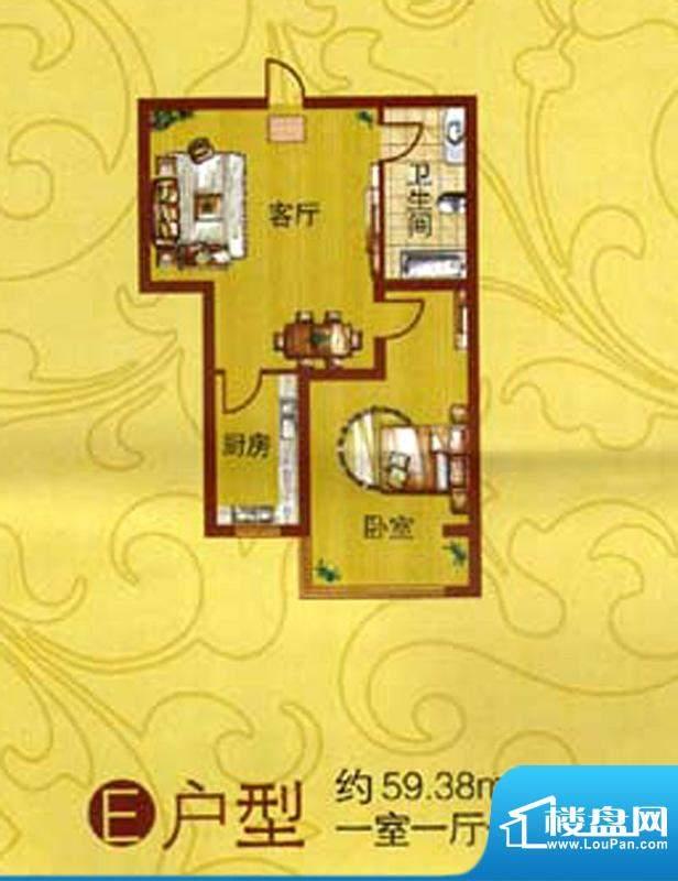 富祥家园E 1室1厅1卫面积:59.38m平米