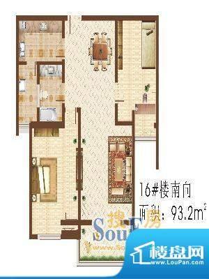 信达·现代城14 2室面积:93.20m平米