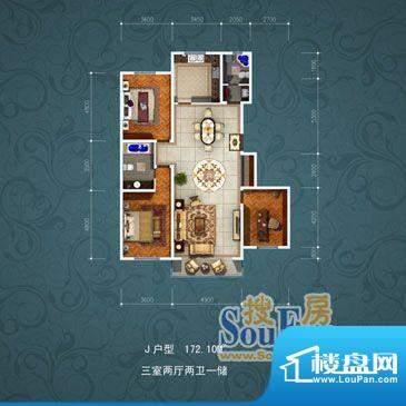 国茂清华苑1100 3室面积:172.10m平米
