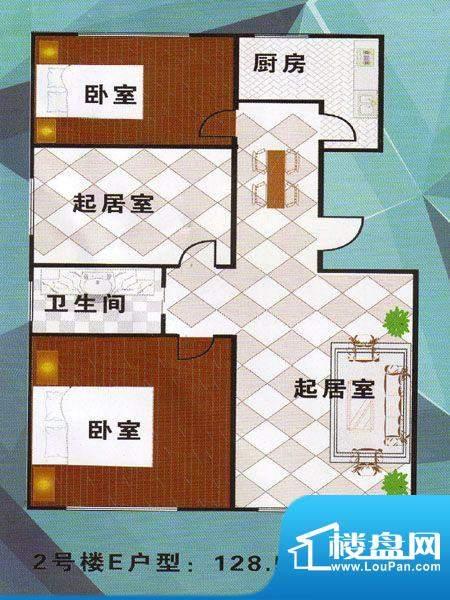 世福佳苑二期面积:128.57m平米