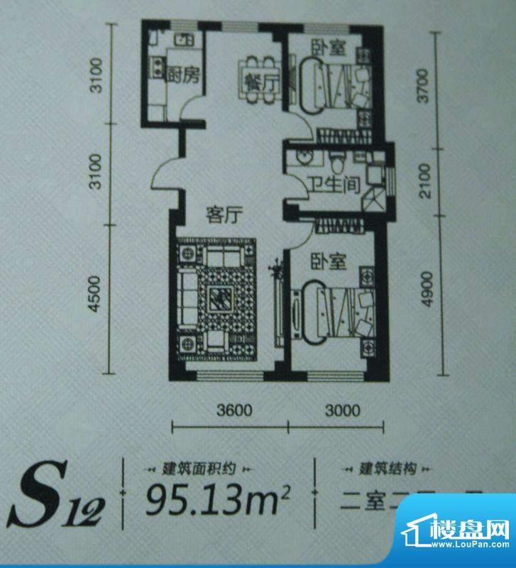 实华·美澜城户型S1面积:95.13m平米