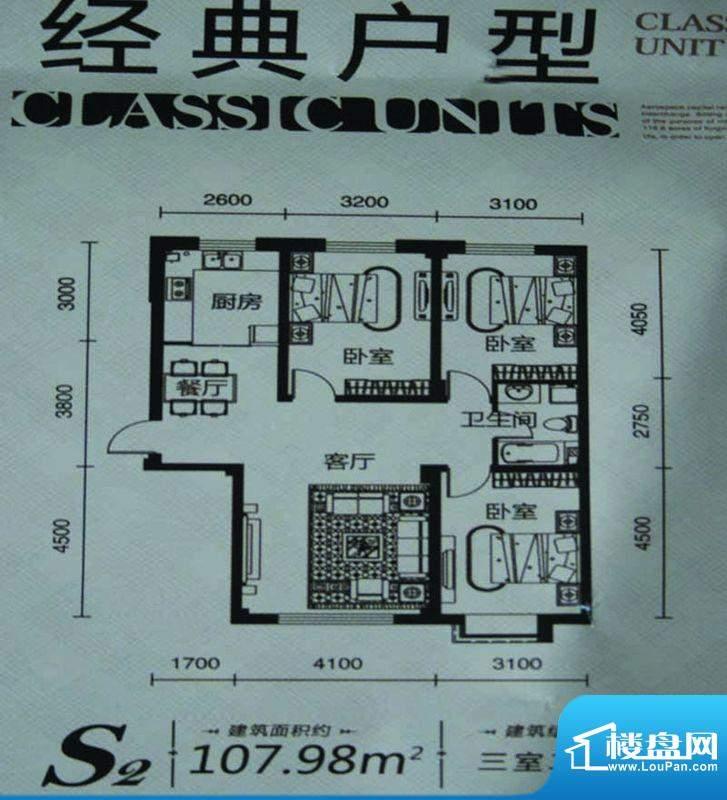 实华·美澜城S2户型面积:107.98m平米