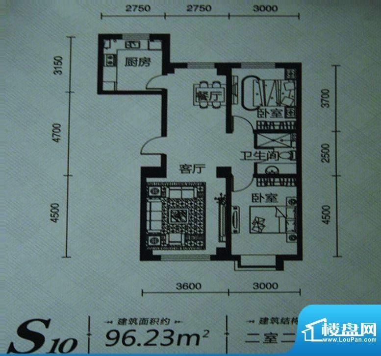 实华·美澜城S10户型面积:96.23m平米
