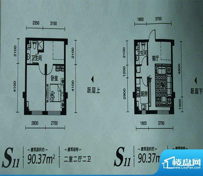 实华·美澜城S11户型面积:90.37m平米