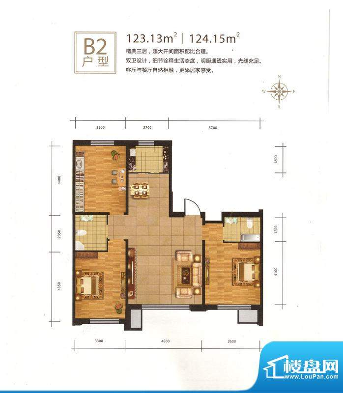 鑫城广场B2 3室2厅2面积:123.13m平米