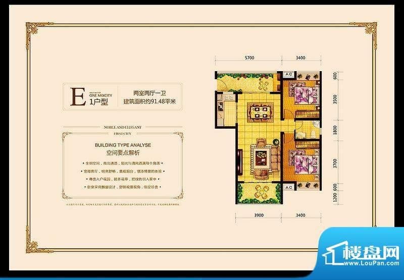 朗钜国际城画架9.5-面积:0.00m平米