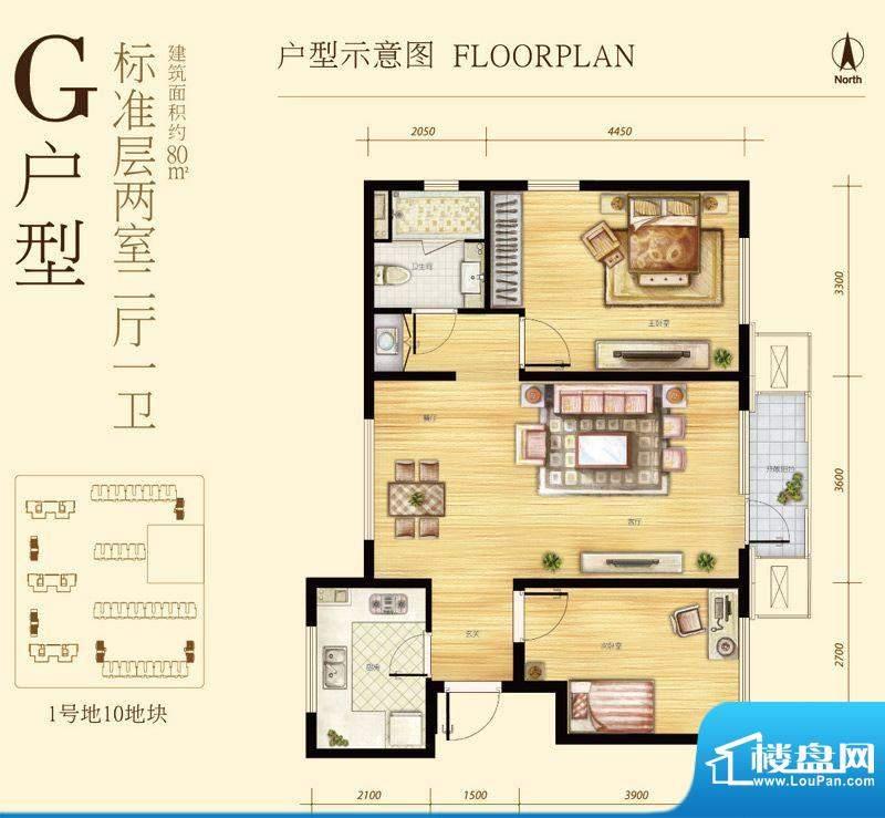 中粮万科长阳半岛G户型 2室2厅面积:80.00平米