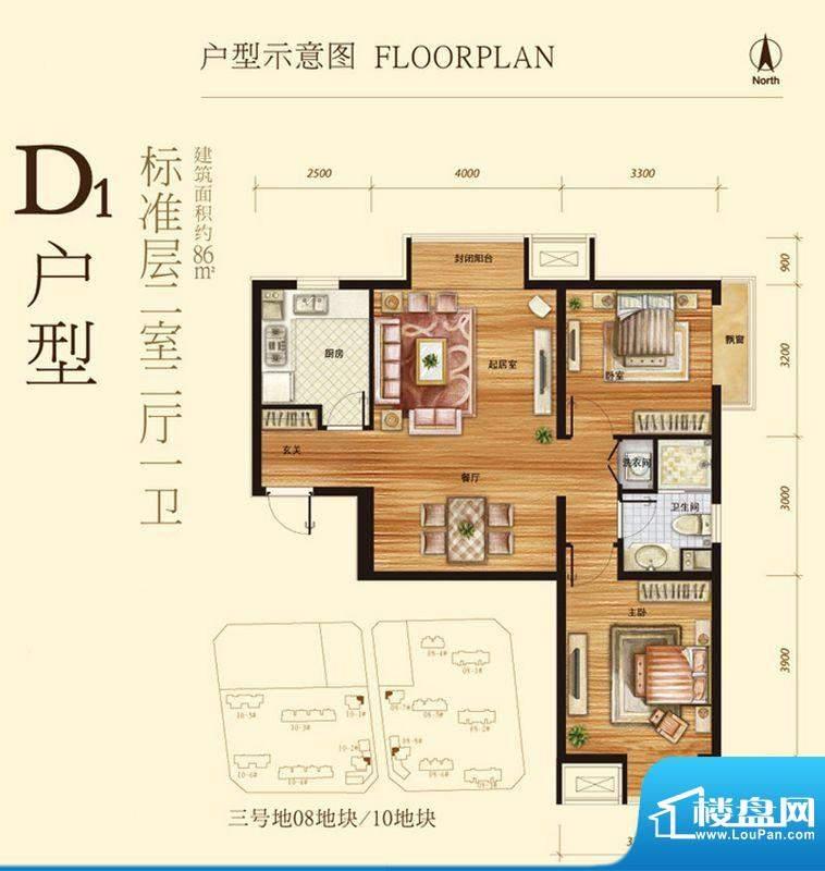 中粮万科长阳半岛D1户型 2室2厅面积:86.00平米