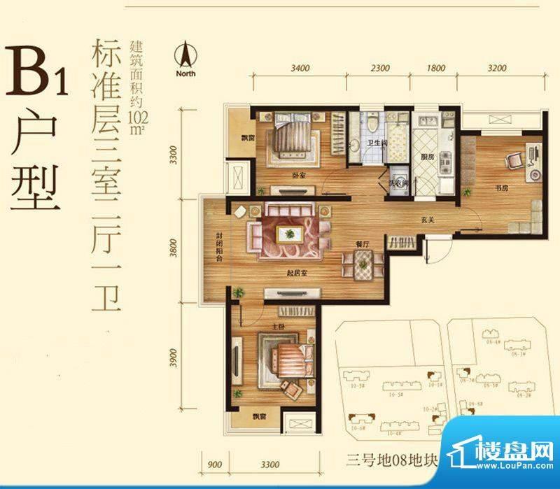 中粮万科长阳半岛B1户型 3室2厅面积:102.00平米