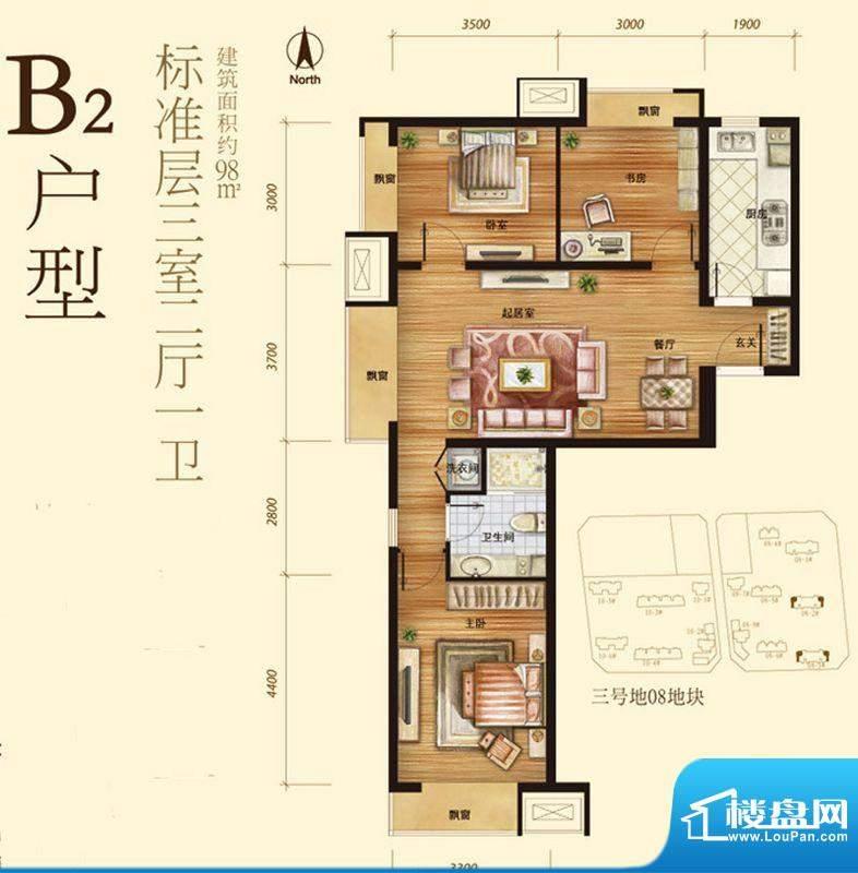 中粮万科长阳半岛B2户型 3室2厅面积:98.00平米