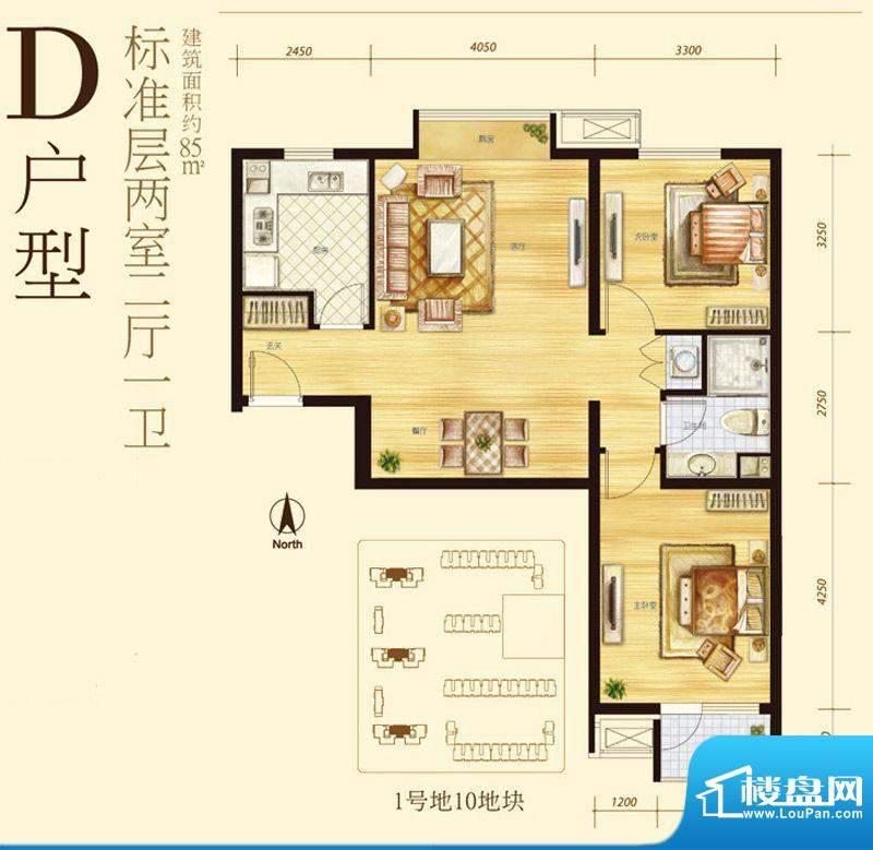中粮万科长阳半岛D户型 2室2厅面积:85.00平米