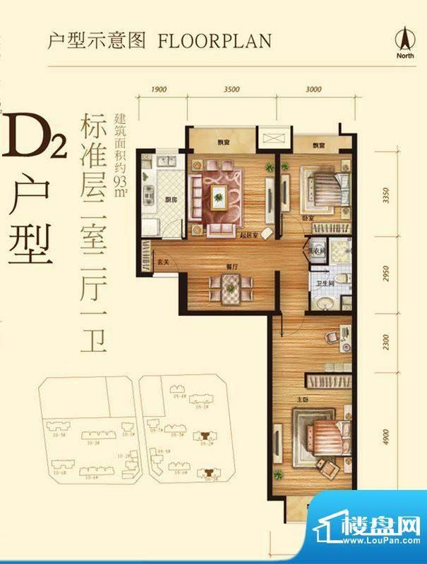 中粮万科长阳半岛D2户型 2室2厅面积:93.00平米