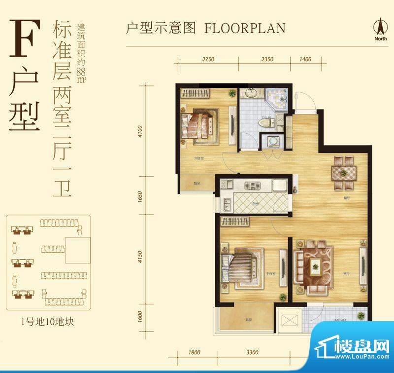 中粮万科长阳半岛F户型 2室2厅面积:88.00平米