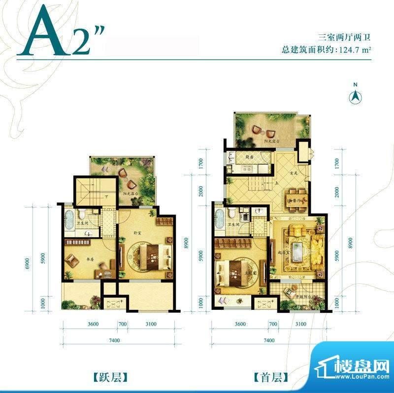 金地朗悦A2''户型图 3室2厅2卫面积:124.70平米