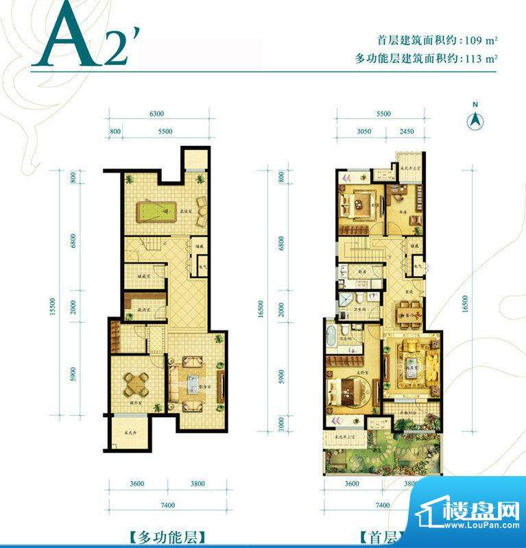 金地朗悦洋房A2户型图 8室2厅1面积:222.00平米