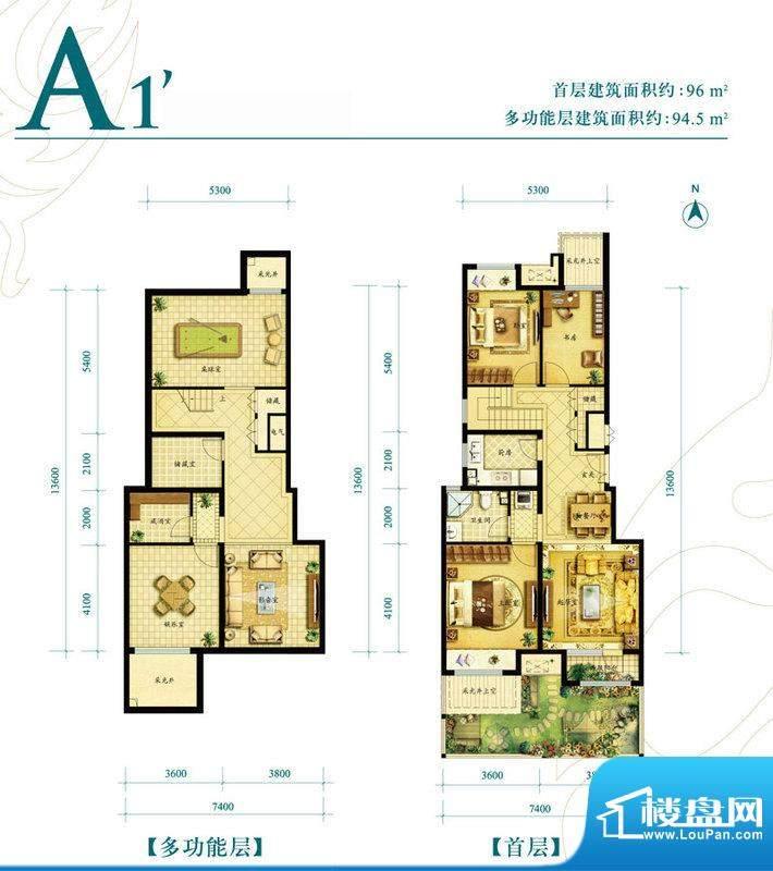 金地朗悦洋房A1户型图 8室2厅1面积:190.50平米